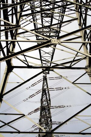 Electricity pylon Imagens - 7547495