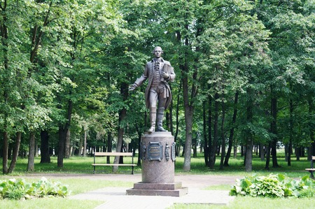 18th: Monument Semyon Gavrilovich Zorich, great figure and patron of the 18th century