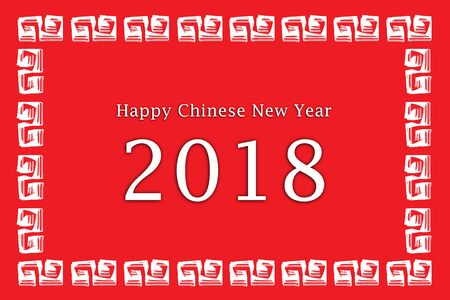 Happy Chinese New Year 2018 with Red texture background , White Chinese brush Frame