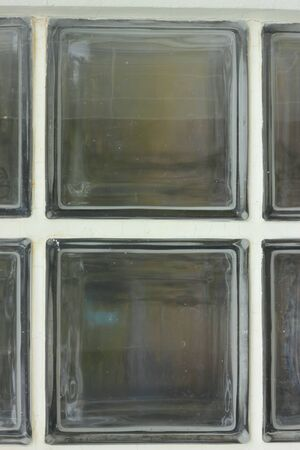 Wall Glass photo