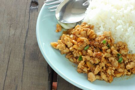 Pork garlic rice  photo