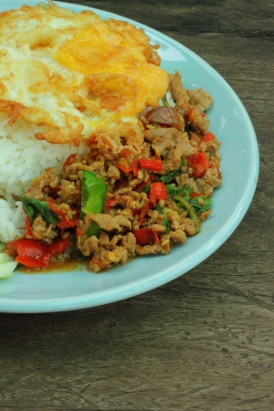 Basil Fried Rice with fried minced meat  photo