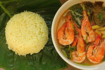 Shrimp Fried Rice vitamins