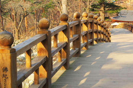 Long wooden bridge at Seoraksan Korea  photo