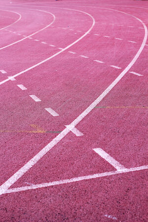 running track: Running track - for  the athletes Stock Photo