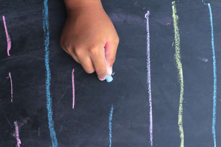 copy writing: chalk lines or brushes of writing Stock Photo