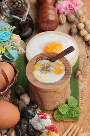 onsen: Onsen egg or soft-boiled egg is delicious