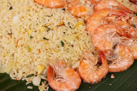 Shrimp fried rice with vegetables is delicious