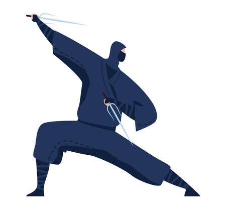 Martial art, japanese ninja, professional warrior in black kimono design cartoon style illustration, isolated on white.