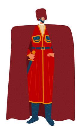National culture, multinational people, Georgian traditional costume. Cartoon vector illustration isolated on white. 向量圖像