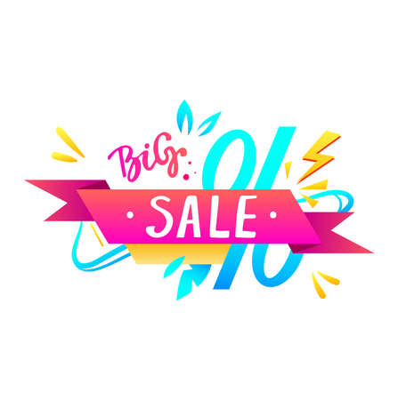 Bright discount banner, summer sale lettering on poster, product promotion, design cartoon vector illustration, isolated on white.