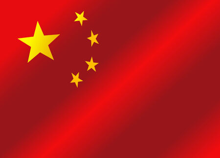 china flag: Flag of China for design as a background