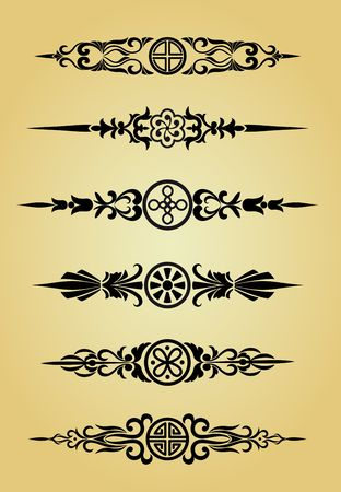 Flower patterns and borders  on background for design and ornate Vector