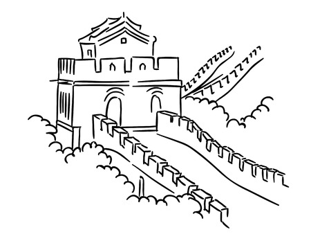 Great Wall in China for travel and journey industry design Vector