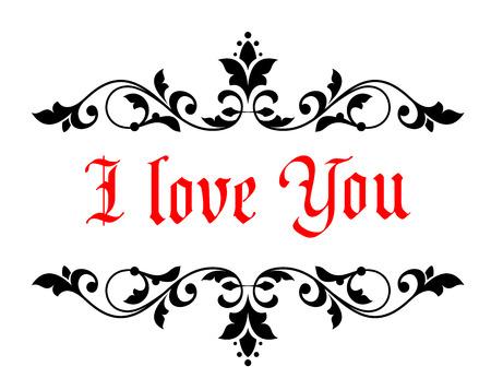 복잡한 서예 사랑 해요 발렌타인 데이 연인을위한 문서 또는 인사말 카드에 대한 스크롤 꽃 머리글과 바닥 글에있는 메시지 나 하나의 사랑