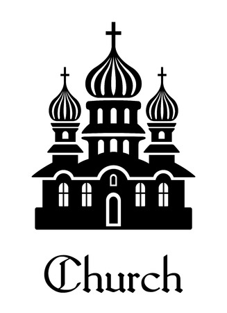 Black and white silhouette Church icon with onion shaped domes and a cross in an religious concept Vector
