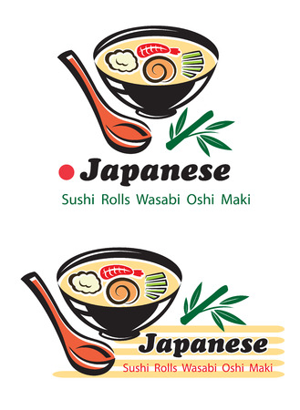 Japanese cuisine with a bowl of soup containing shrimp and sushi rolls with the text Japanese - Sushi Rolls, Wasabi, Osh, Maki below, in two variations for restaurant design Vector