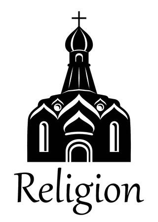 """kopule: Fasáda kostela dome nebo kopulí a kříž s textem """"náboženství"""" na bílém pozadí"""