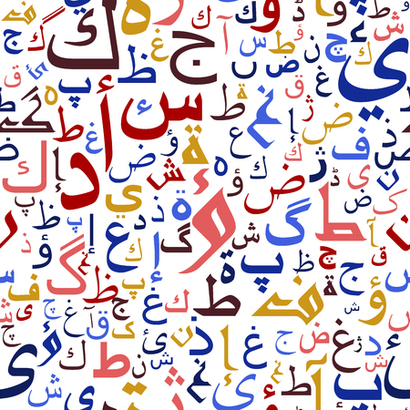 crimson: Seamless pattern with Arabic script in colors character, red, blue, dark, purple, crimson and yellow Illustration