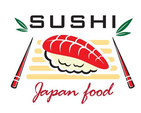 日本料理: 和風海鮮寿司と日本料理の白い背景で隔離のテキスト シンボル マーク デザイン。レストラン メニュー デザイン  イラスト・ベクター素材