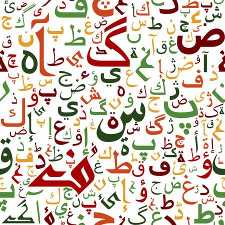 arabische letters: Arabische naadloze patroon met script in rood, blauw, donker, paars, purper en gele kleuren