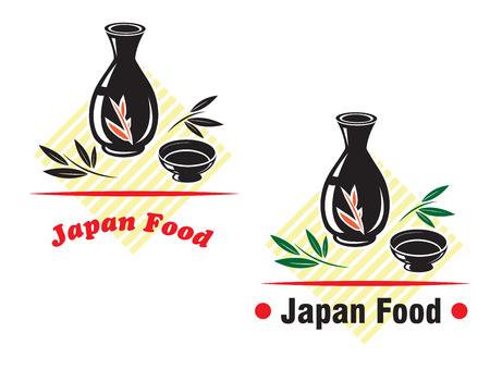 日本料理: 日本食品料理エンブレム投手と白で隔離される酒ボウル