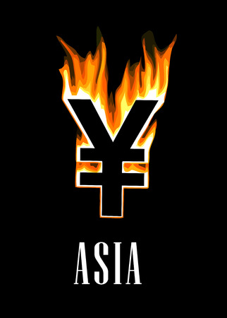 burning money: Flaming yen currency symbol on black background for crisis concept
