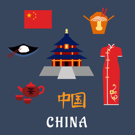 temple of heaven: China travel icons with  national flag, woman kimono costume, tea kettle with cups, bowl with rice and chopstick, noodle box and ancient Temple of Heaven