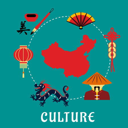 mapa china: Concepto de la cultura china con el dragón, mandarina o chinaman, linterna, caligrafía, ventilador, y el símbolo de la riqueza en torno a un mapa de China Vectores