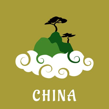 green mountain: China nature travel flat concept with pines on green mountain Illustration