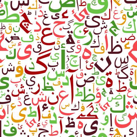 arabische letters: Kleurrijke Arabische abstract naadloze patroon op een witte achtergrond voor oosterse stof of interieur