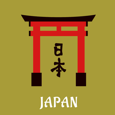 entrance gate: Japanese traditional torii gate in flat style, symbolic entrance to a sacred space Illustration