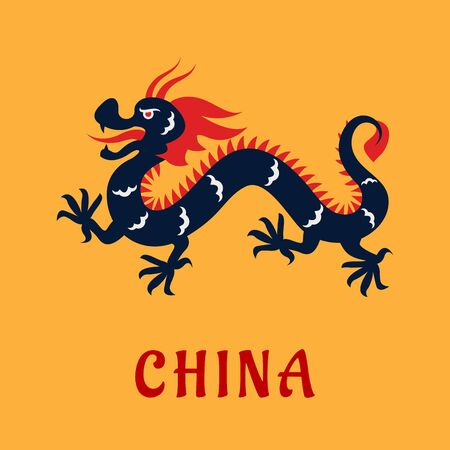 yellow china: Traditional chinese dragon in flat style with red crest and long blue body on yellow background with caption China Illustration