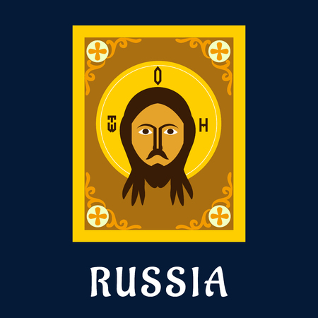 cult tradition: Russian icon symbol in flat style with Jesus Christ golden icon in traditional style, floral ornaments on the corners on blue background for history or religion concept design Illustration