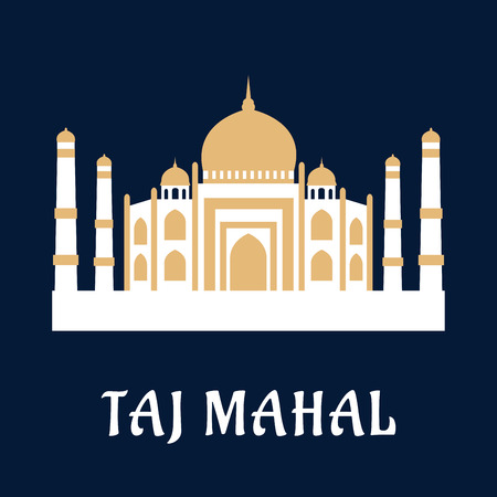 mausoleum: Taj Mahal famous Indian landmark with white marble mausoleum, central domed tomb, minarets on both sides as symbol of India history and culture. Flat style Illustration