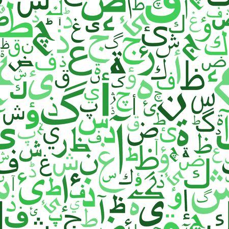 arabische letters: Naadloos patroon met abstracte Arabische letters op een witte achtergrond voor ontwerp Stock Illustratie