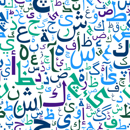 islamic pattern: Abstract seamless arabic cal pattern with blue, violet, green and purple arabic letters with thick extended strokes on white background