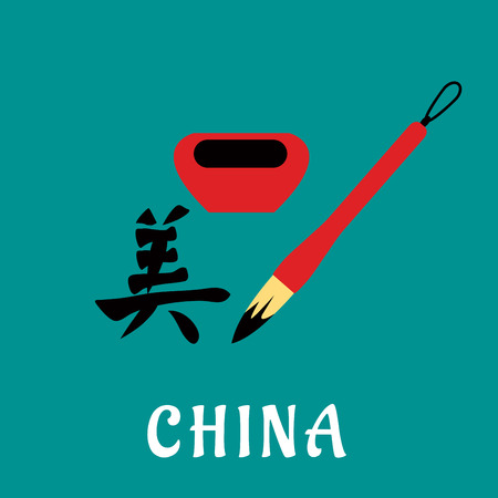 flat brush: Chinese calligraphy concept with chinese character or hanzi, red brush and ink on teal background with caption China for traditional culture or art design