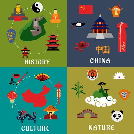 china wall: China, la historia, la cultura y la naturaleza iconos planos con la bandera, templos, la Gran Muralla, la cocina china y la ceremonia del té, dragón, ventilador, linterna, caligrafía, animales, loto y bambú
