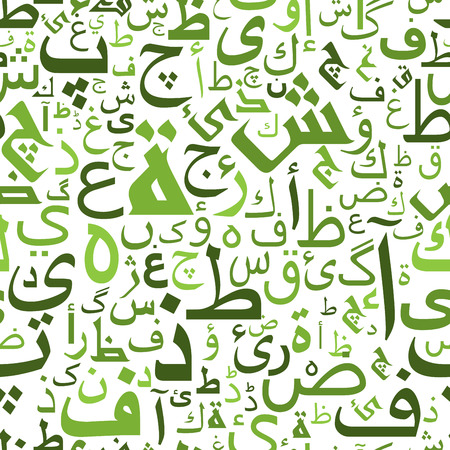 islamic: Arabic letters seamless pattern with stylized green islamic calligraphy elements on white background, for interior or religious design Illustration