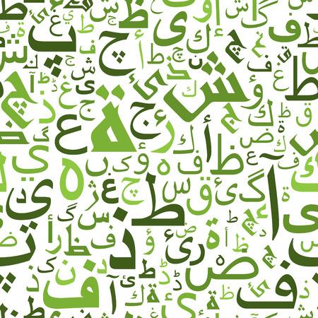 lettres arabes: Lettres arabes seamless �l�ments stylis�s verts islamiques de calligraphie sur fond blanc, de design d'int�rieur ou religieuse Illustration