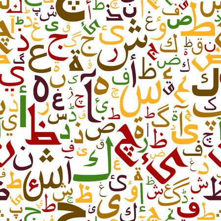 arabische letters: Kleurrijke Arabische letters naadloze patroon met decoratieve kalligrafische doopvont op witte achtergrond, voor textiel of interieur