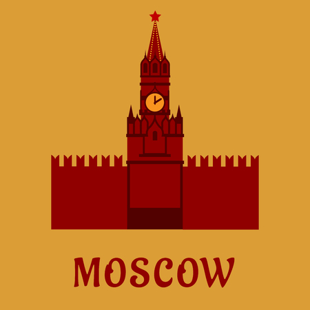 travel star: Moscow Kremlin wall with clock tower and ruby star flat landmark icon or symbol, for travel design