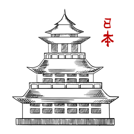 spire: Traditional japanese pagoda tower with curved roof eaves and balconies, isolated on white background. Sketch style