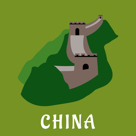 great wall: Great Wall of China flat icon with watchtowers and wall sections placed throughout the green mountains, for travel and tourism design Illustration