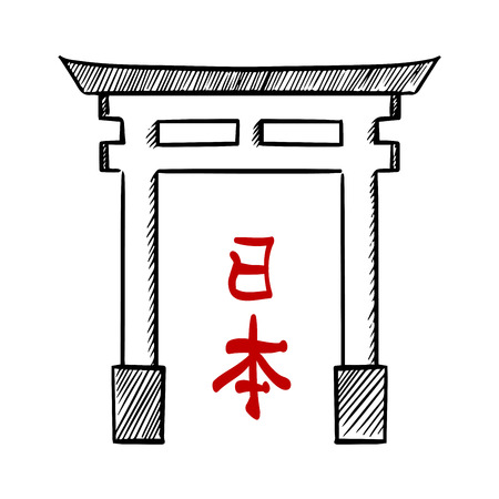 torii: Japanese traditional wooden sacred gate torii, for asian culture or travel theme design. Sketch