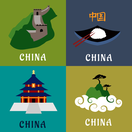 history architecture: Chinese religion, history, architecture, travel, cuisine and nature flat icons of the Great Wall, Temple of Heaven, mountain landscape and traditional rice dish