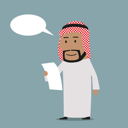 business contract: Pensive smiling cartoon arab businessman reading a contract with thought bubble above head. Paperwork, financial report or business contract concept