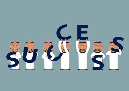 happy business team: Successful business team of happy smiling cartoon arab businessmen composing a word Success with big blue letters. Business concept of partnership, teamwork or cooperation design Illustration