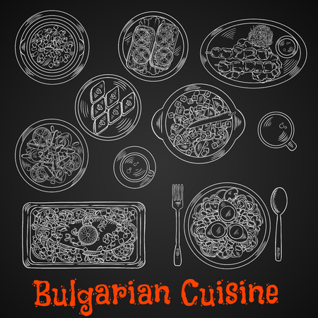 topped: Restaurant menu of bulgarian cuisine chalk sketches on blackboard with grilled meat on skewers served with tomato sauce, baked carp, fried eggplants, topped with tomatoes, spicy bean stew, vegetable egg salads and walnut baklava with hot drinks
